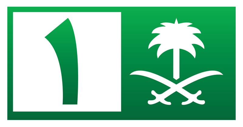 Current-logo-for-the-first-channel-Arabia